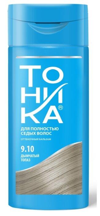 Тоника для седых волос, 9.10 дымчатый топаз