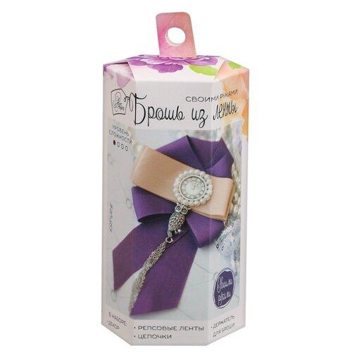 Арт Узор Набор для создания украшений Фиолетовый закат (2557339), Наборы для создания украшений  - купить со скидкой