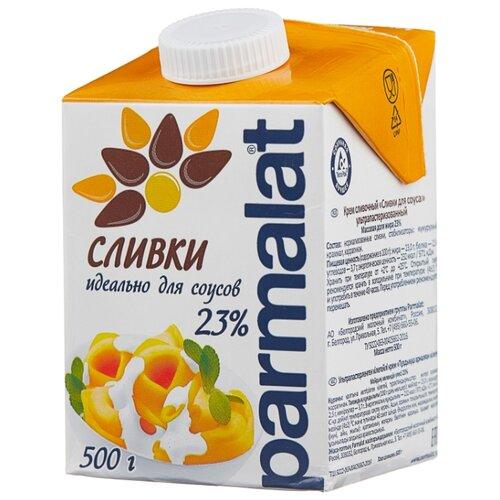 Сливки Parmalat ультрастерилизованные 23%, 500 г