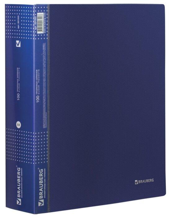 Купить BRAUBERG Папка-дисплей на 100 вкладышей Диагональ А4 темно-синяя по низкой цене с доставкой из Яндекс.Маркета (бывший Беру)