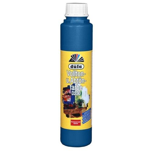 Колеровочная краска Dufa Vollton und Abtonfarbe D230 синий 0.75 л
