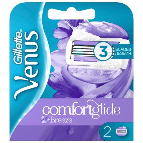 Venus Breeze Сменные лезвия упаковка из 2 шт