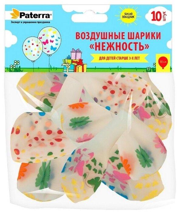 Набор воздушных шаров Paterra Нежность (10 шт.)