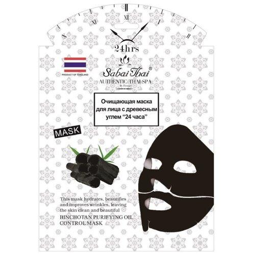 Sabai Thai Очищающая маска 24 часа с древесным углем, 28 мл elancyl очищающая пенка трансформер с древесным углем clean