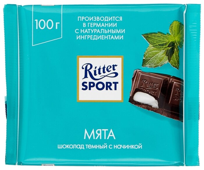 Шоколад Ritter Sport темный с начинкой мята 100г