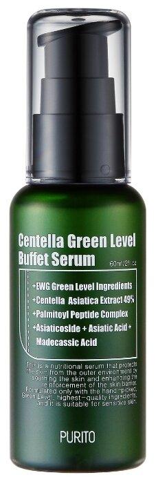 Purito Centella Green Level Buffet Serum Увлажняющая сыворотка для восстановления кожи лица с центеллой — купить по выгодной цене на Яндекс.Маркете