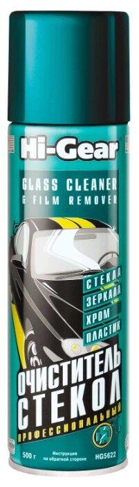 Очиститель для автостёкол Hi Gear HG5622,