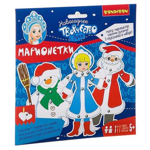 Купить Набор для творчества Марионетки. Дед Мороз. Снегурочка. Снеговик , BONDIBON, Поделки и аппликации