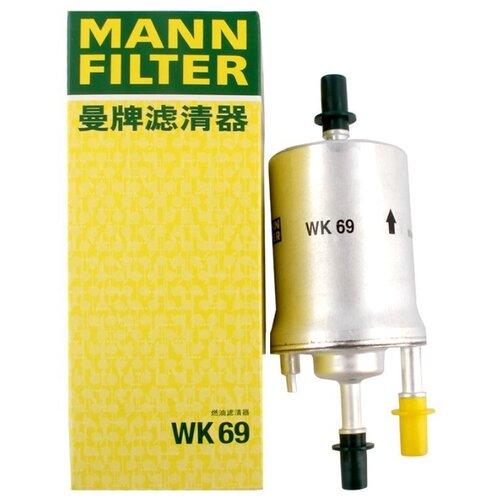 Топливный фильтр MANNFILTER WK69