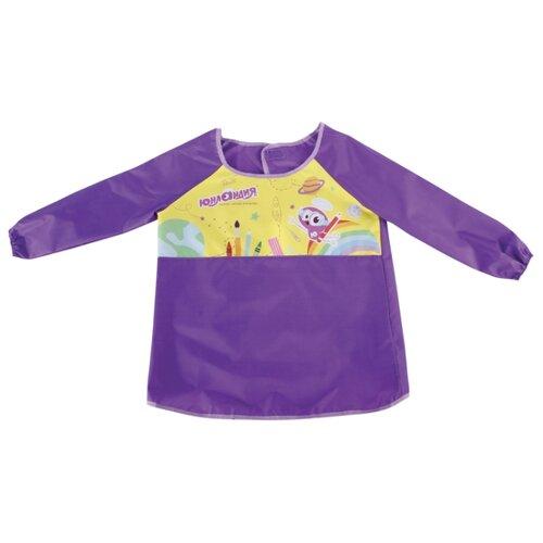 Купить Юнландия Фартук-накидка с рукавами 50х65 см (228354/228353) фиолетовый, Одежда для уроков труда