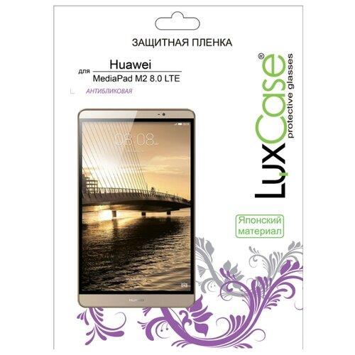 Защитная пленка LuxCase для Huawei MediaPad M2 8.0 LTE антибликовая прозрачный пленка