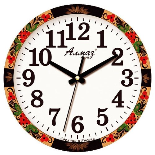 Часы настенные кварцевые Алмаз B92-B93 черный/золотистый/белый часы настенные кварцевые алмаз p12 золотистый белый