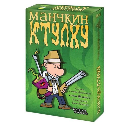Настольная игра HOBBY WORLD Манчкин Ктулху (2-е издание)