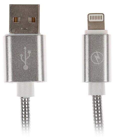 Кабель LuazON USB - Lightning 1 м серебро фото 1