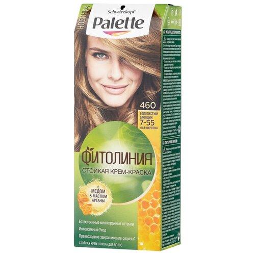 Фото - Palette Фитолиния Стойкая крем-краска для волос, 460 7-55 Золотистый блондин краска д волос palette c10 серебристый блондин