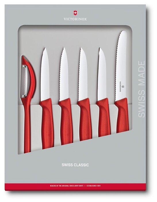 Набор VICTORINOX Swiss classic 5 ножей
