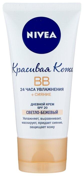 Nivea Увлажняющий BB крем «Красивая кожа» SPF 20 50 мл SPF 20, 50 мл