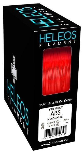 ABS пластик Heleos 1.75 мм красный