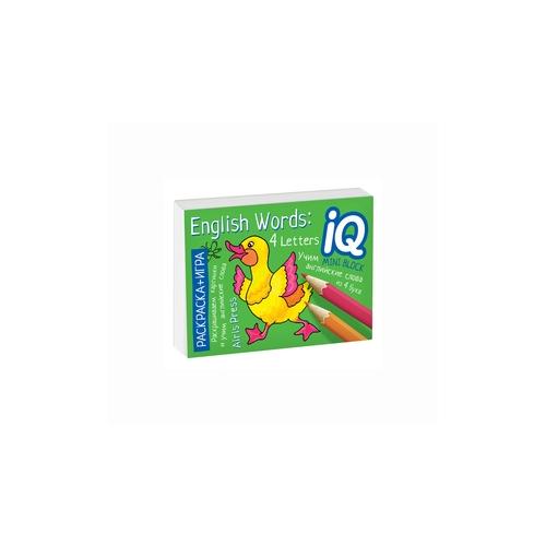 Купить Раскраска-игра. Учим слова из 4 букв, Айрис-Пресс, Учебные пособия