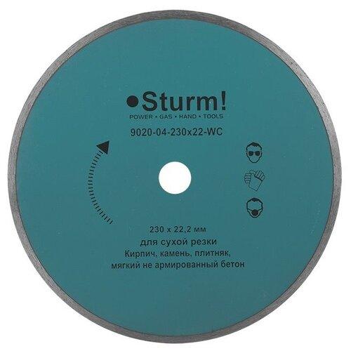Диск алмазный отрезной 230x2.4x22 Sturm! 9020-04-230x22-WC 1 шт. диск алмазный отрезной 230x22 2 зубр мастер 36613 230 1 шт