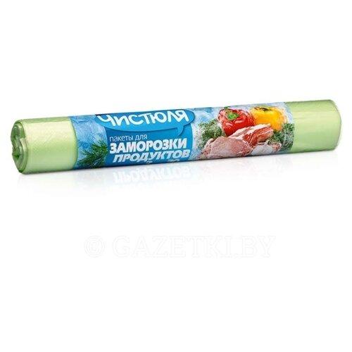 Пакеты для замораживания Чистюля , 32 см х 25 см, 3 л, 30 шт, зеленый органайзер для мелочей двухсторонний цвет зеленый 11 см х 7 5 см х 3 см