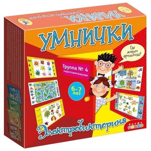 Настольная игра Дрофа-Медиа Электровикторина. Умнички