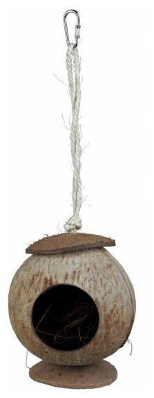 Домик для грызунов TRIXIE из кокоса 6209 13х13х31 см