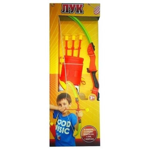 Купить Лук ABtoys (S-00061), Игрушечное оружие и бластеры