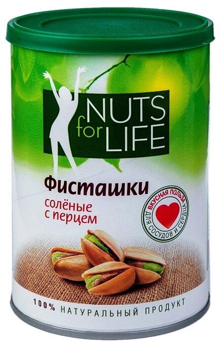 Фисташки соленые с перцем - Nuts for life