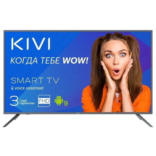 Телевизор KIVI 55U730GR 55 (2019) базальт 4k uhd телевизор kivi 55 uc 50 gr