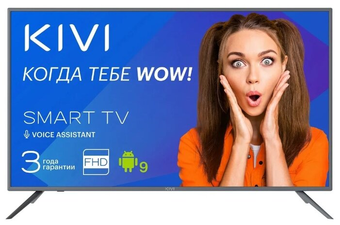 Телевизор KIVI 55U730GR 55