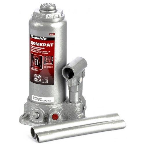 Домкрат бутылочный гидравлический matrix 50756 (5 т) стальной matrix protopak 5 купить