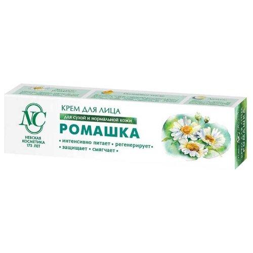 Невская Косметика Крем для лица Ромашка питательный для нормальной и сухой кожи , 40 мл косметика для лица premium