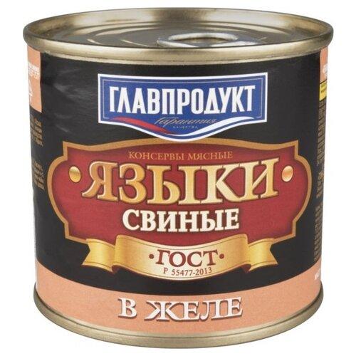 Главпродукт Языки свиные в желе 250 г
