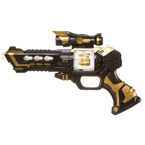 Купить Пистолет Атака (ВВ4097), BONDIBON, Игрушечное оружие и бластеры