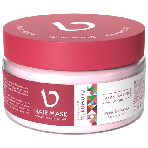 Alan Hadash Маска для окрашенных и осветленных волос Бразильский Мурумуру, 300 мл