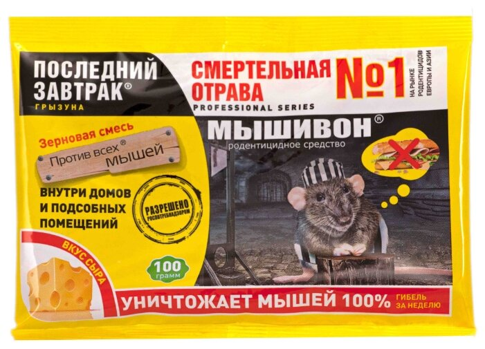 Средство Мышивон Зерновая приманка 100 г