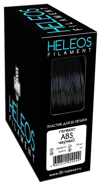 ABS пластик Heleos 1.75 мм черный