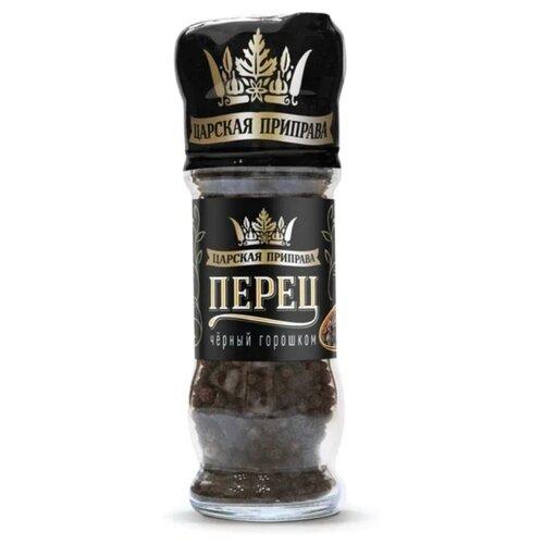 Царская приправа Перец черный горошком, мельница, 43 г фото