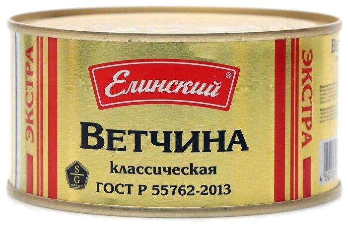 Елинский Ветчина классическая Экстра, высший сорт 325 г