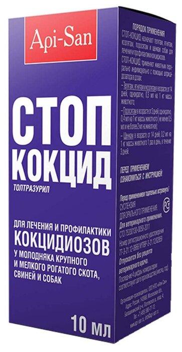 Антипротозойный препарат для животных Стоп-Кокцид суспензия, 10 мл