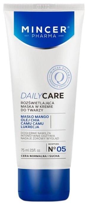 Mincer Pharma Очищающая маска для нормальной и сухой кожи лица № 05