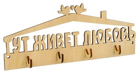 Astra & Craft Деревянная заготовка для декорирования ключница