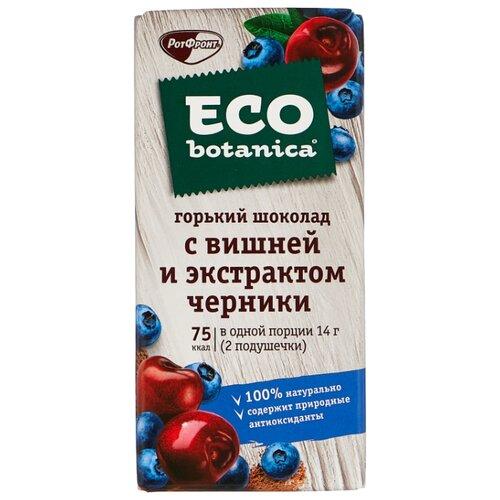 шоколад eco botanica горький с клюквенными ягодами 85г Шоколад Eco botanica горький 71.8% с вишней и экстрактом черники, 85 г