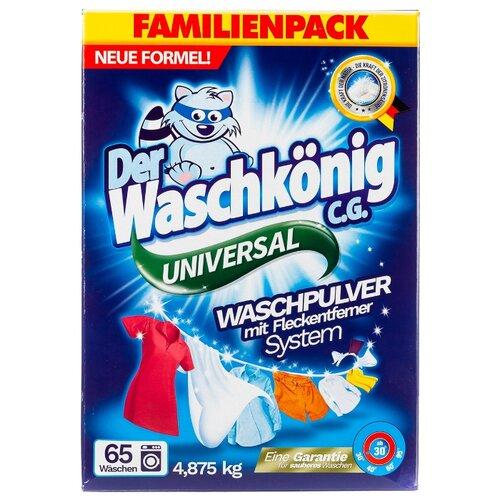 Стиральный порошок Waschkonig Universal универсальный картонная пачка 4.875 кг