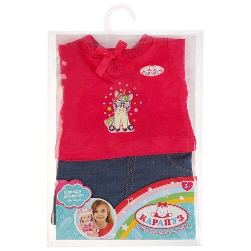 Купить Карапуз Юбка и футболка для кукол 40-42 см OTF-1913S-RU малиново-синий, Одежда для кукол