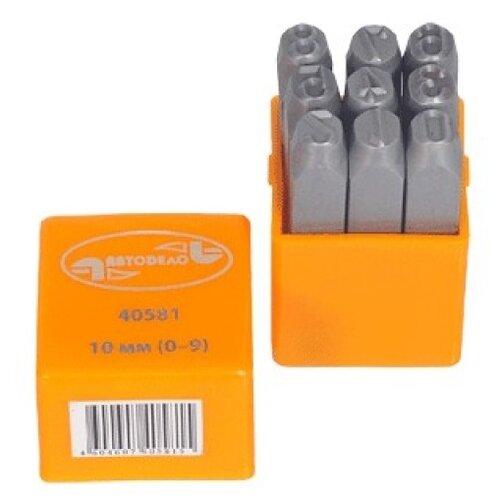 Набор клейм АвтоDело 40581 (9 шт.) набор клейм зубр 21501 06 z01 9 шт