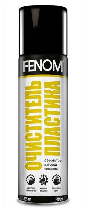 FENOM Очиститель пластика салона автомобиля FN409, 0.335 л