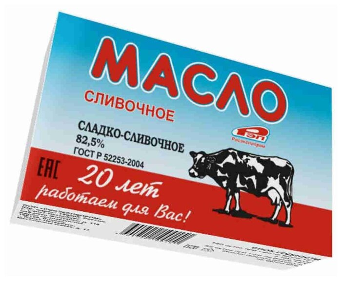 РЭП Масло сладко-сливочное 82.5%, 450 г