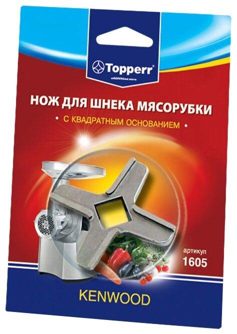 Topperr нож для мясорубки, кухонного комбайна 1605